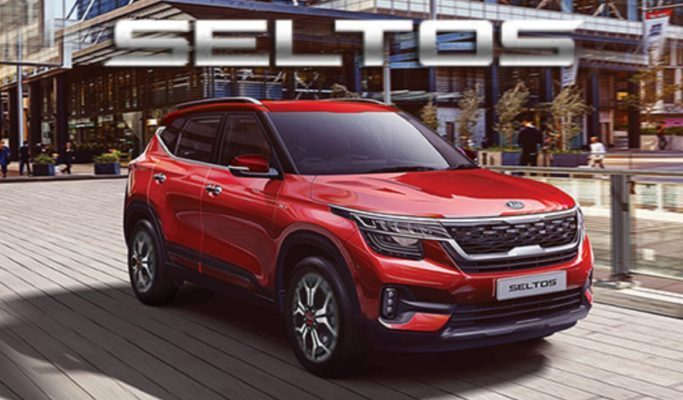 KIA SELTOS Promo Mobil KIA Jakarta Indonesia